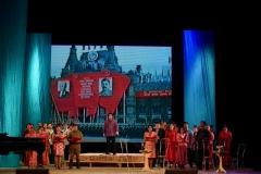Soviet-song - 97