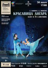Театр бурдрамы афиша как купить билеты в цирк в омске